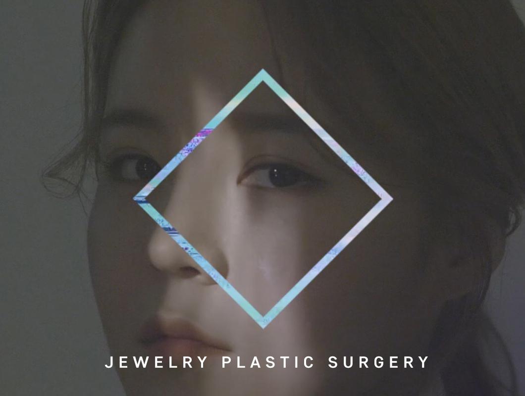 [쥬얼리[컨텐츠] 쥬일러 성형외과 스케치 S ver