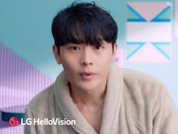 LG헬로비전 인터넷편 광고