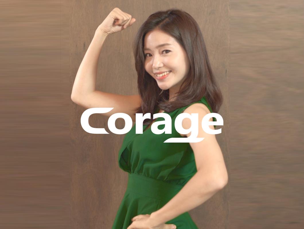 [코레지] 제품 바이럴 홍보영상