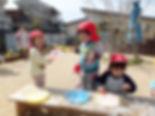 おひさま保育園:屋外遊び