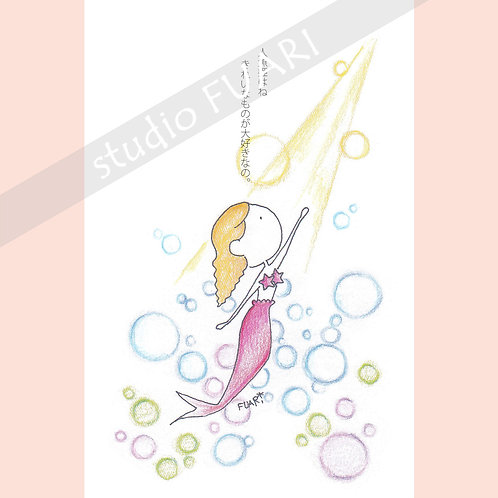 P001 人魚姫