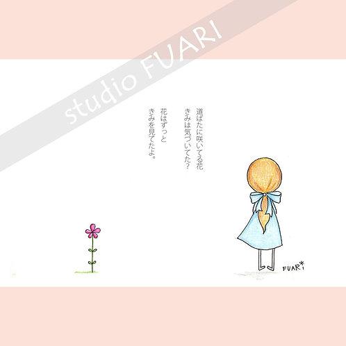 P007  女の子と花