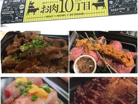 社員旅行 in 札幌