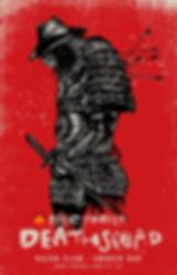 BAD_Poster_Samurai_Neumos2020.jpg
