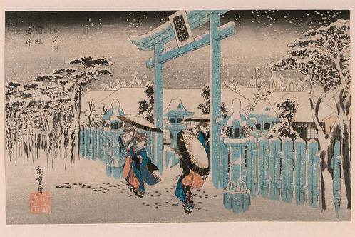 Utagawa Hiroshige - der Gion Schrei im Schnee