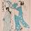 Thumbnail: Katsushika Utamaro, Osome und Hisamatsu