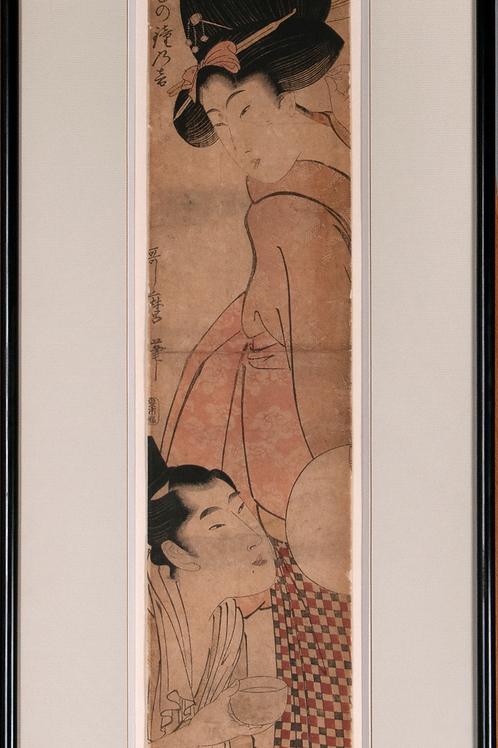 Kitagawa Utamaro - Ukiyo hakkei