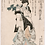Thumbnail: Utagawa Kunisada - zum Tod