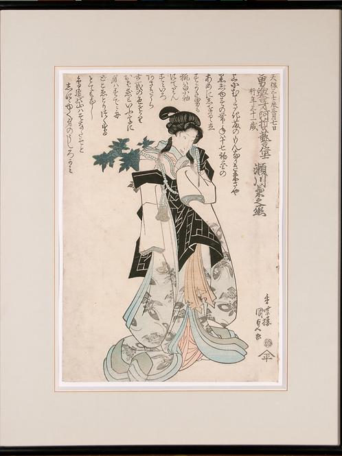 Utagawa Kunisada - zum Tod
