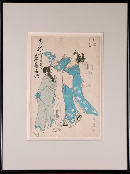 Katsushika Utamaro, Osome und Hisamatsu