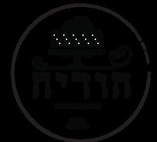 לוגו שחור-1.png
