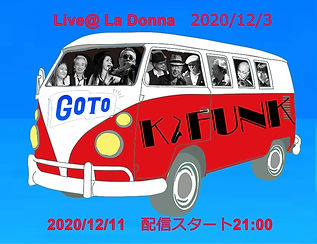 K-FUNK_twicas_Dec2020-02.JPG