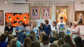 «Будущее рождается сегодня…» Выпускной в Школе фольклорного искусства «Моя Русь»