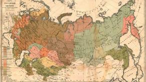 История России: распады и воссоединения