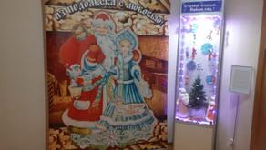 Выставка «Старый, старый... Новый год»