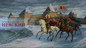 Всероссийская предметная неделя учителей истории и обществознания