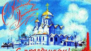 «Рождественское чудо» из цикла «Свет Православия»