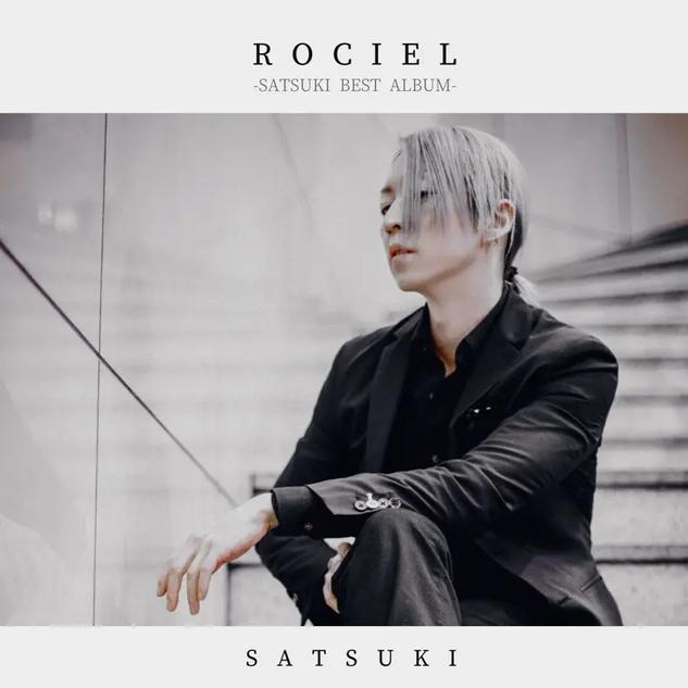 SATSUKI ベストアルバム「ROCIEL」