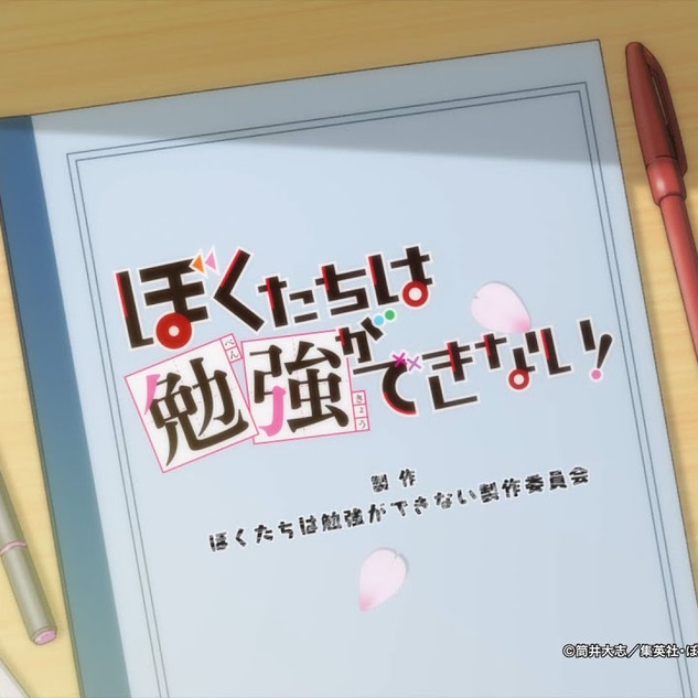 「Study」Can now, Can now