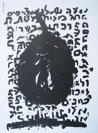 Print tar on paper