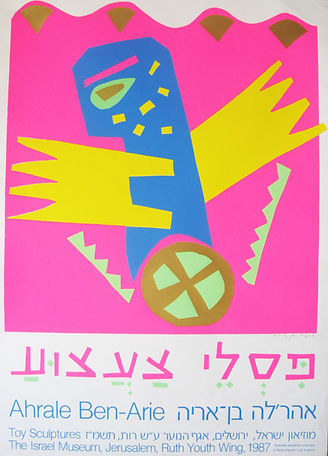 The Israel Museum poster