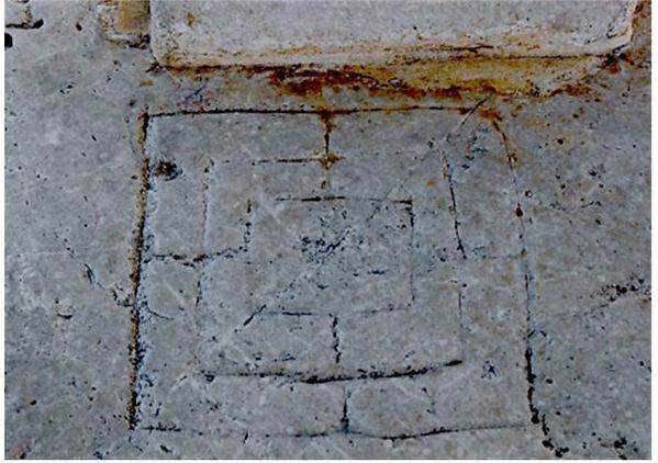 חריטה באבן ברחוב סוטוריבה ורונה