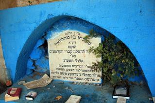 ציון קברו של עקיבא בן מהללאל
