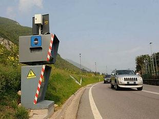 מכמונות מהירות באיטליה