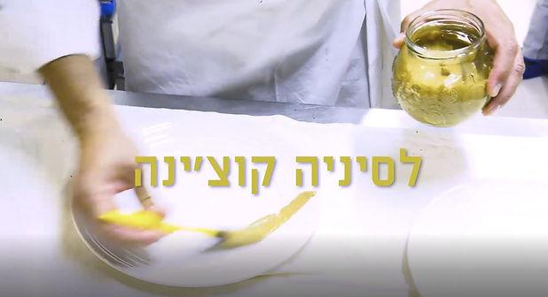 תמונה לסרט עברית.JPG