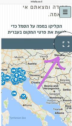 תמונה להמחשה לשימוש בגוגל מפות בנייד