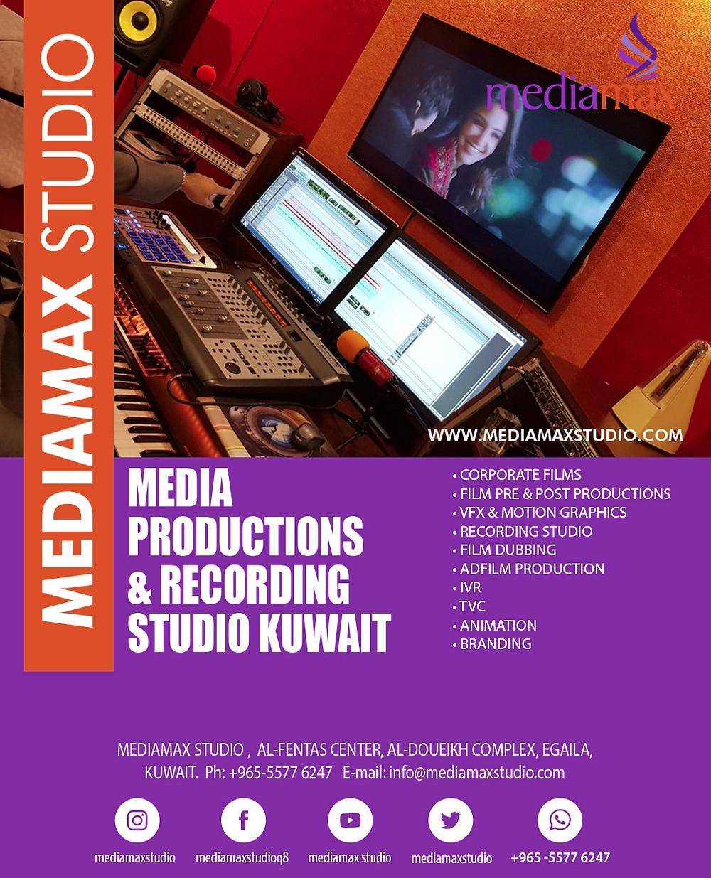 MEDIA PRODUCTIONS & RECORDING STUDIO