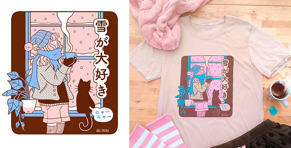 YUKI (colab Madame Chocolat)