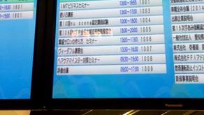 今日は名古屋で講習会(^^)