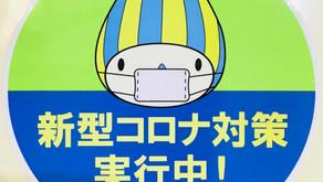 岐阜県コロナウイルス感染防止対策実施店舗として認定のステッカーが!!