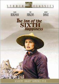 inn of the sixth happiness.jpg