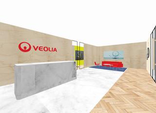 architecture concept - veolia office