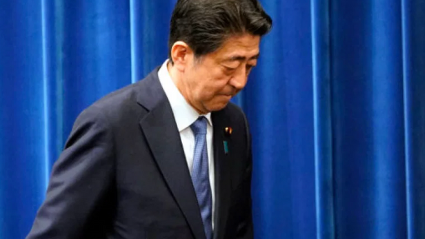 Japan's Race For Prime Minister