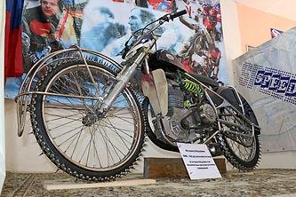 Мотоцикл Цыброва.jpg