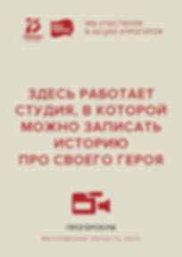 6_листовка_превью.jpg