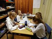 Читаем учимся играем Библиопеременка.jpg