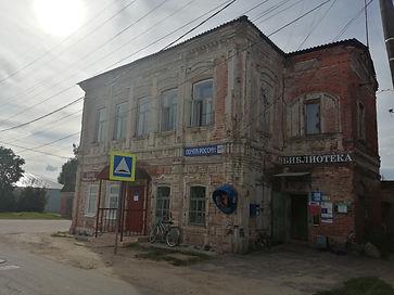 ЛОВЦЫ фото здания для сайта.jpg