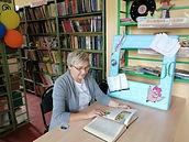 Ловецкая сельская библиотека. Книжная го