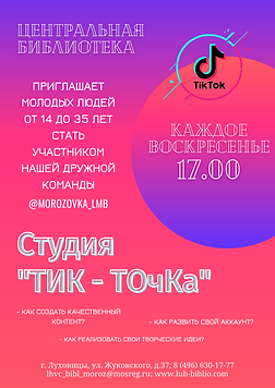 Афишы вертикальные.png