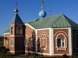 Сергиевская церковь.jpg