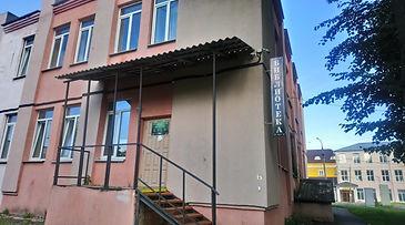 Библиотека Огарёва.JPG