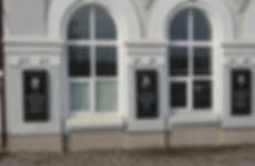 Здание администрации (2).JPG