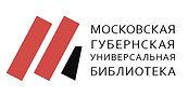 МГУБ.jpg