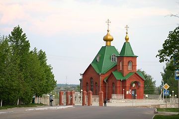 Церковь Рождества Христова.jpg
