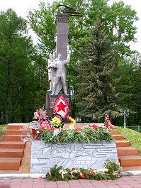 Памятник воинам.JPG