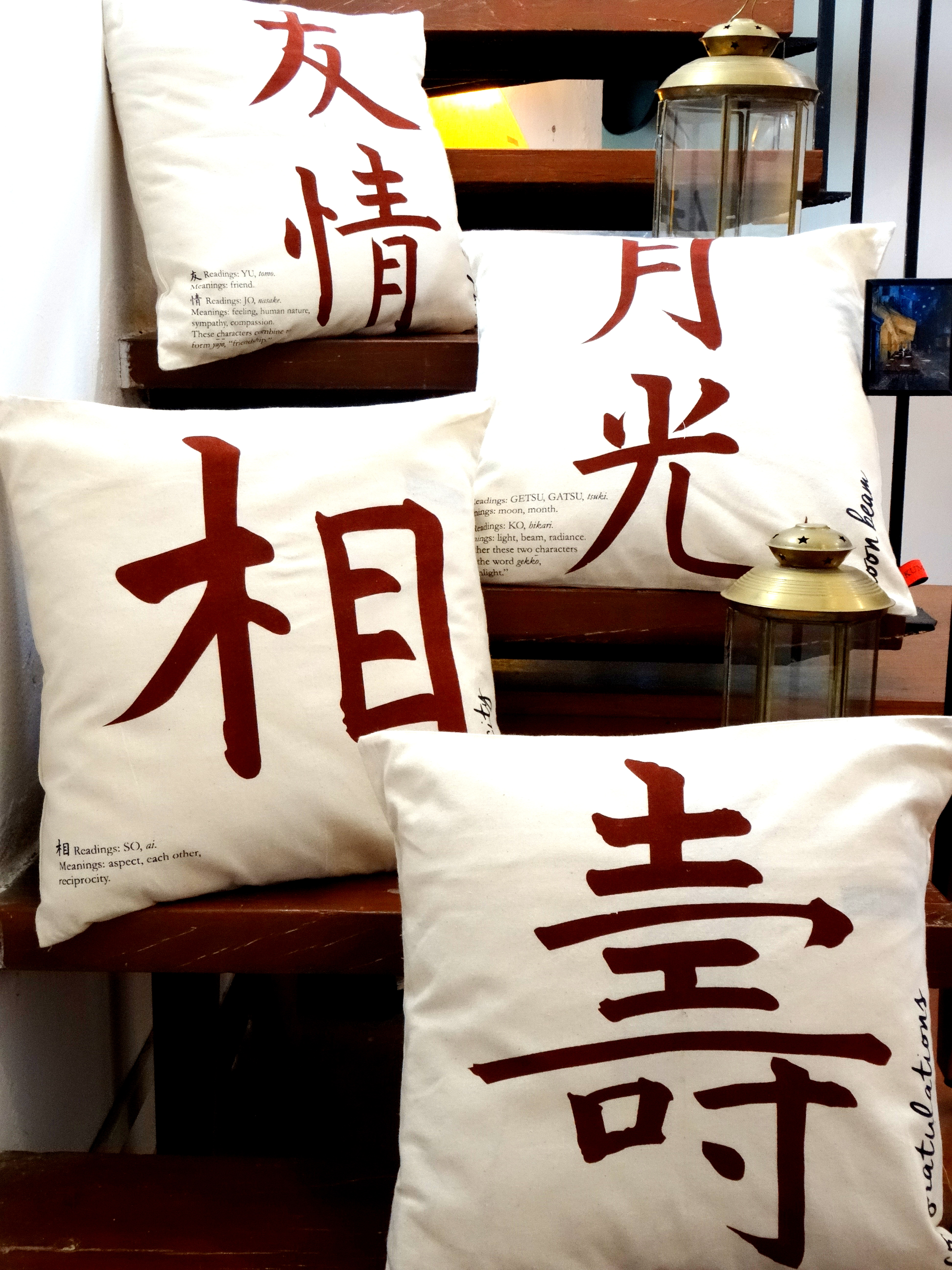 Cushion Cover Symbols (CC)